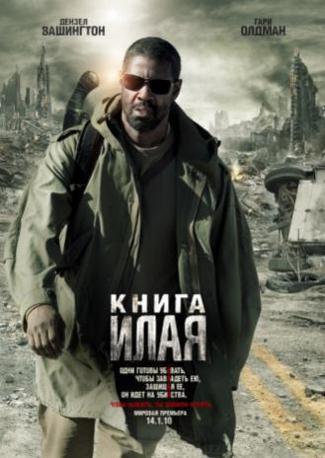 мастер кино 2010 смотреть
