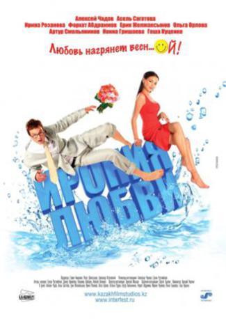 новинки русского кино 2010 октябрь