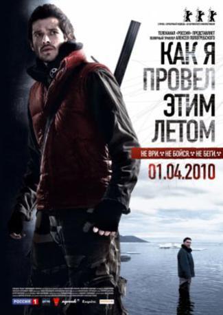 «Новинки Индийское Кино Смотреть» — 2010