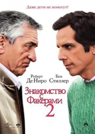 Кадры из фильма смотреть российские фильмы сериалы онлайн новинки