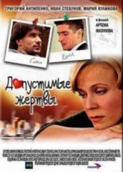 смотреть армянские фильмы и сериалы